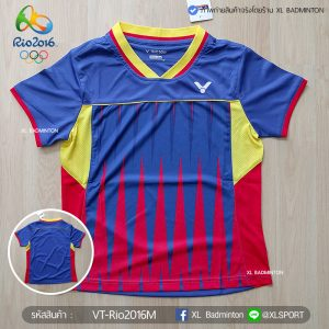 vt-rio2016m-female-blue