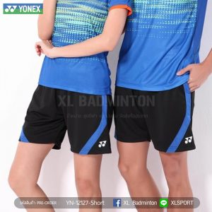 yn-12127-short-blue-1