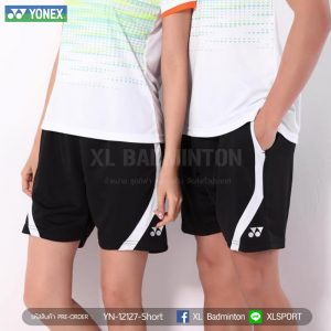 yn-12127-short-white-1