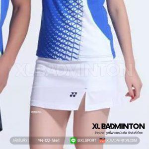 yn-122-skirt-white-1