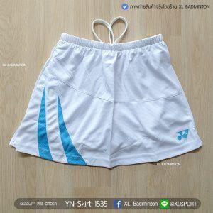 yn-skirt-1535-white-blue