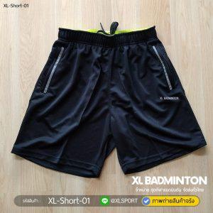 xl-short-01-1