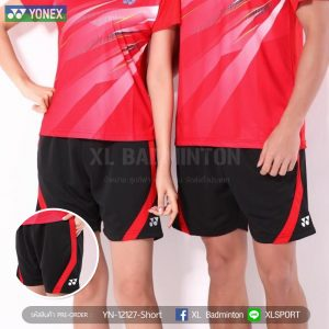 yn-12127-short-red