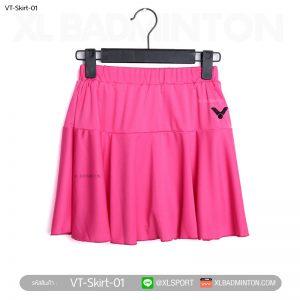 vt-skirt-01-pink2