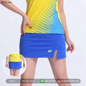 yn-122-skirt-blue-2