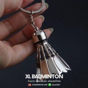 key-big-5