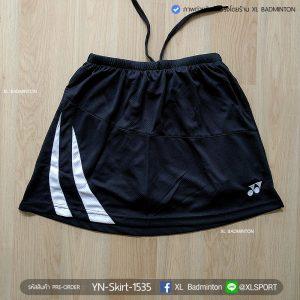yn-skirt-1535-black-white