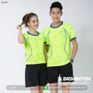 ln-171-green-00