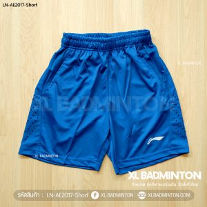 ln-ae2017-short-blue-0