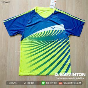 vt-70008-blue-green-0