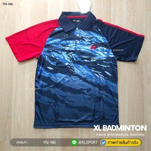 yn-146-blue-red-0