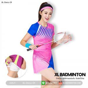 xl-dress-01-b