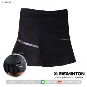 xl-skirt-02-black-1