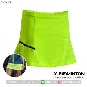 xl-skirt-02-green-1