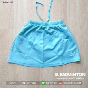 yn-skirt-1689-blue-2