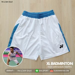 yn-lcw4-short-white-a
