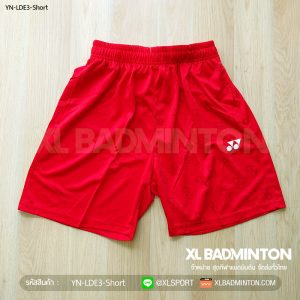 yn-lde3-short-red-a