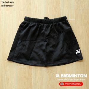 yn-skirt-1689-black-1