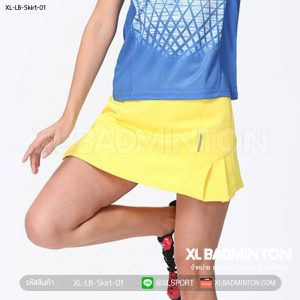xl-lb-skirt-01-yellow-0