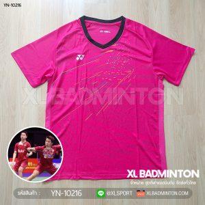 yn-10216-pink-red-0