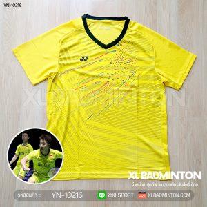 yn-10216-yellow-0