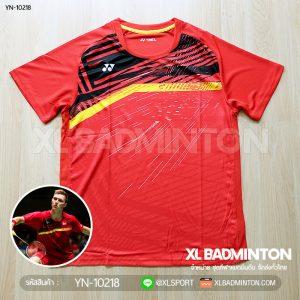 yn-10218-red-b-1