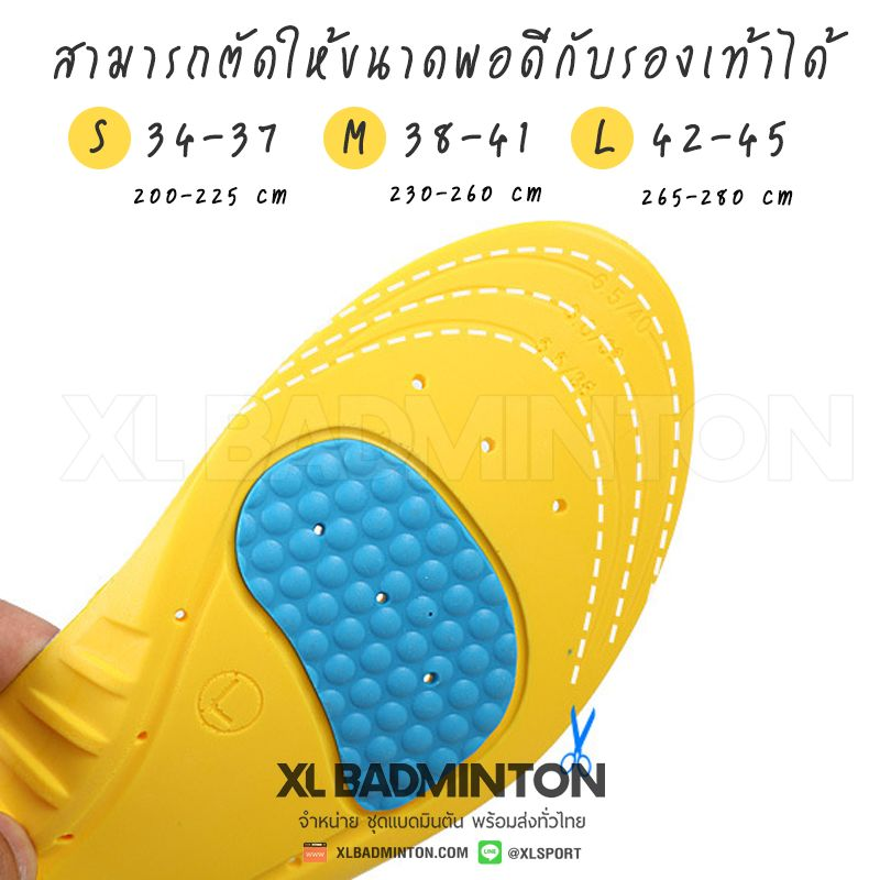 ads-insole-180202-030908
