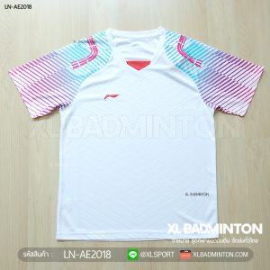 ln-ae2017-white-0