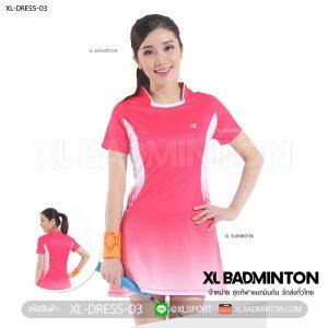 xl-dress-03-pink-b
