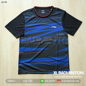 ln-176-blue-1