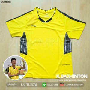 ln-tu2018-yellow-1