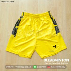 vt-80002m-short-yellow-0x