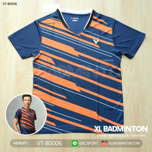 vt-80006-deep-blue-orange-0