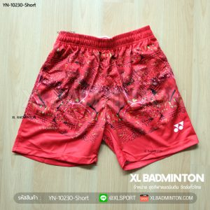 yn-10230-short-red-0