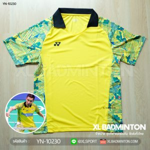 yn-10230-yellow-b-1