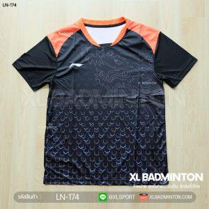 ln-174-black-0