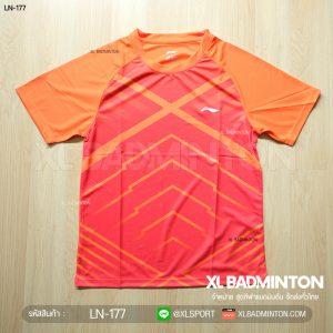 ln-177-orange-1