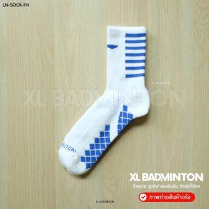 ln-sock-fh-1