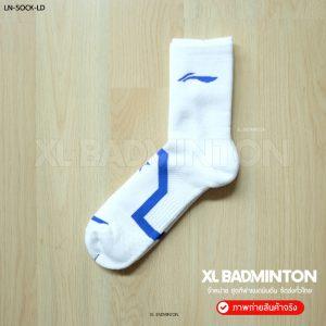 ln-sock-ld-01