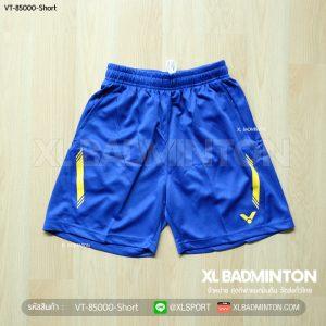 vt-85003m-short-blue-0