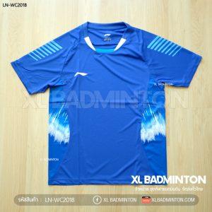 ln-wc2018-blue-0