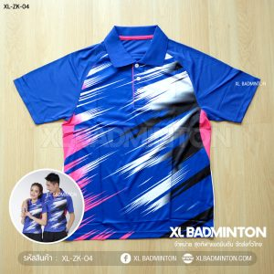 xl-zk-04-blue-0