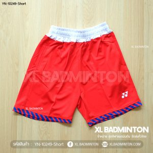 yn-10249-short-red-1