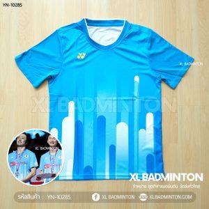 yn-10285-blue-0