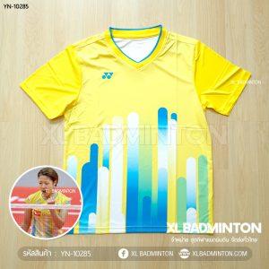 yn-10285-yellow-0