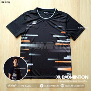 yn-10286-black-a