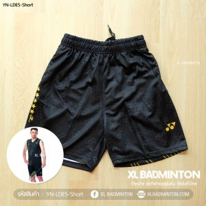 yn-lde5-short-black-a
