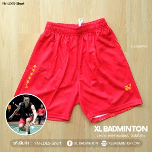 yn-lde5-short-red-a