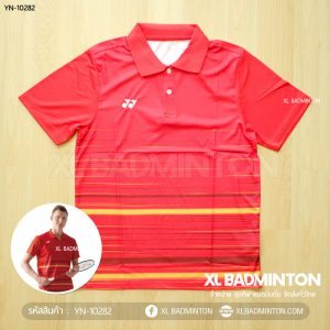 vt-10282-red-1