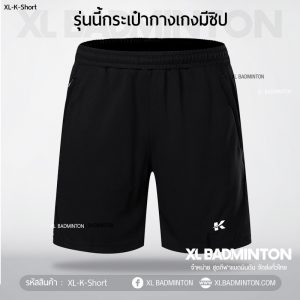 xl-k-short-b
